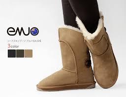 emu australia s boots modern basic rakuten global market sheepskin boots emu