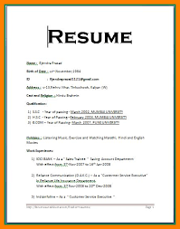 resume format in word resume format for in word resume and cover letter resume