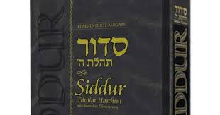 chabad siddur german language siddur in more than a century published in