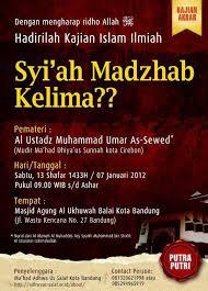 Apakah Syi'ah Mazhab ke-5?