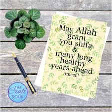 get well soon cards custom designed islamic get well soon card kaamilah online