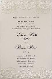 Jewish Wedding Invitations 11 Best Sherryandrichard Images On Pinterest Hairstyle Plaits