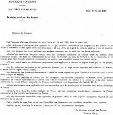 lettre de demande de fourniture de bureau annexe int échange de lettres des 29 mai et 24 juin 1985 entre
