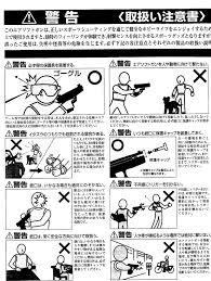 free download manual for tokyo marui hi capa gas blowback gun