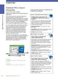 hplc columns high performance liquid chromatography analytical
