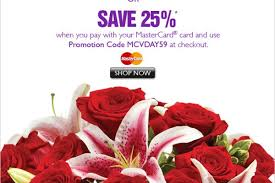 flower coupons giveaway name generator sports authoruty coupons