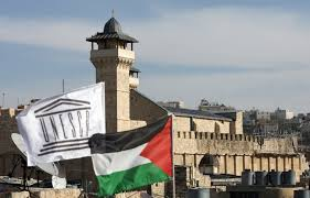 Palistinian Flag Israel To Withdraw From Unesco Following United States U2013 Foreign