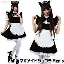 Coffee Halloween Costume Wholesale Black Coffee Lovely Princess French Maid Costume