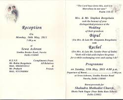 church wedding programs bichelle s wedding program exle