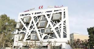 express siege social umnia bank inaugure nouveau siège social le reporter express
