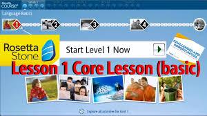 black friday rosetta stone rosetta stone english british level 1 lesson 1 core lesson basic