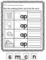 17 best word families images on pinterest kindergarten reading
