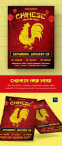 Chinese New Year Invitation Card 10 Free Chinese New Year Templates Invitations Flyers Free