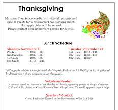 pre k thanksgiving manzano day friday bulletin