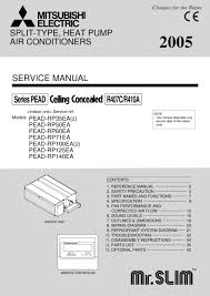 pead rp35 140jaq service manual mitsubishi electric ac gallery