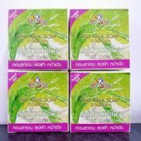 Sabun Thailand k sabun beras thailand find prices