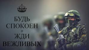 Green Man Meme - admiral crimean green men were really special forces from