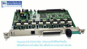 panasonic kx t7735 manual kx tde600 bx panasonic business phone systems voip and ip ต