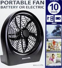 battery operated fan caramelcafe rakuten global market マイファン portable battery