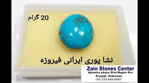 turquoise birthstone meaning irani original feroza turquoise meaning in hindi urdu iran