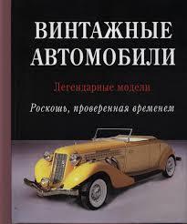 история других марок porsche cars history