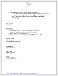 Sap Abap Sample Resume by Sample Sap Resume Resume Cv Cover Letter Sample Sap Resume Cv Of