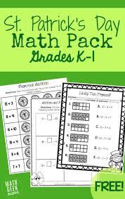 st patrick u0027s day math pack k 1