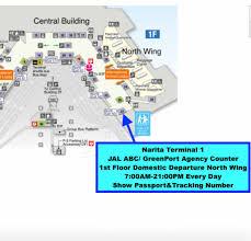Narita Airport Map Narita Airport Pocket Wifi Router And Sim Card Options Compared