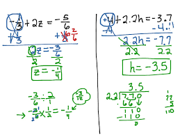 showme solving two step equations