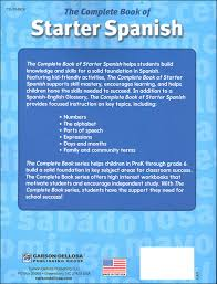 ideas of carson dellosa spanish worksheets on resume