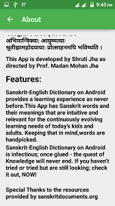 Suitable Meaning by Sanskrit English Dictionary Android Apps On Google Play