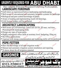 Landscaping Job Description For Resume by Pipe Fitter Job Description Resume Free Resume Example And