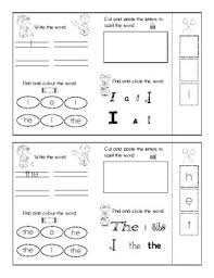 jolly phonics level 1 red tricky words worksheets by lisa mendoza