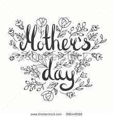 Latest Mother S Day Cards Mothers Day Lettering Card Modern Calligraphy Stock Vector