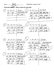 Segment Addition Postulate Worksheet Mr Landers Math Classes Hhs Honors Geometry 9 22