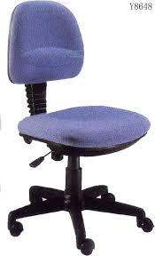 Office Chairs For Bad Backs Design Ideas Lovely Office Swivel Chair 45 On Home Decoration Ideas With Office