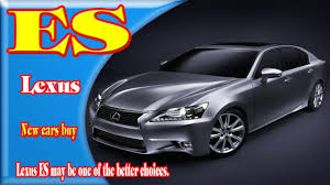 is lexus es 350 a good car 2018 lexus es 2018 lexus es 350 2018 lexus es 350 changes