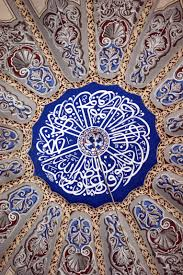 Islamic Decorations For Home Islamic Enthusiastical