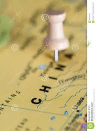 China On A Map China On A Map Stock Photo 65274436 Megapixl