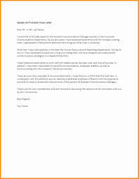3 promotion cover letter examples laredo roses