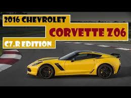 just corvette 2016 chevrolet corvette z06 c7 r edition limited to just 500