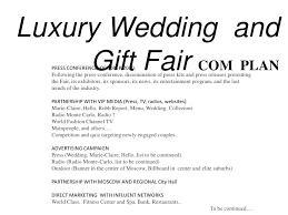 wedding gift quiz presentation 2d luxury wedding gift fair en