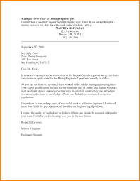 cover letter for ead ifmr essay
