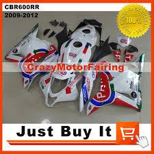 honda cbr 600 2012 2009 honda cbr600rr promotion shop for promotional 2009 honda