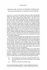 gre sample essay personal response essays personal experience essays personal personal experience essays personal experience essay samples essay essay personal experience gxart orgcultural experience essays grading