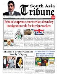 Pm Seeks Just One Favour From Sajin Vaas South Asia Tribune Uk By Saarc International Ltd Issuu