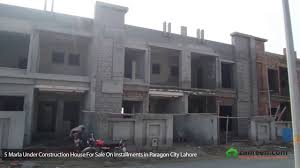 5 marla under construction house for sale on installments in