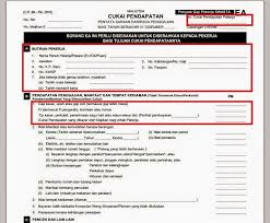 income tax forms malaysia 2016 tis the season to file your taxes again so we thought we d help you