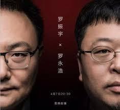bureau v駻itas certification 罗振宇和罗永浩长谈9个小时 创业者面对的八个重要关系 钛媒体官方网站