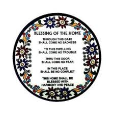 blessing for the home home blessings business blessings baby blessings for sale